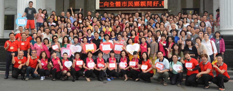 社團法人高雄市志願服務協會